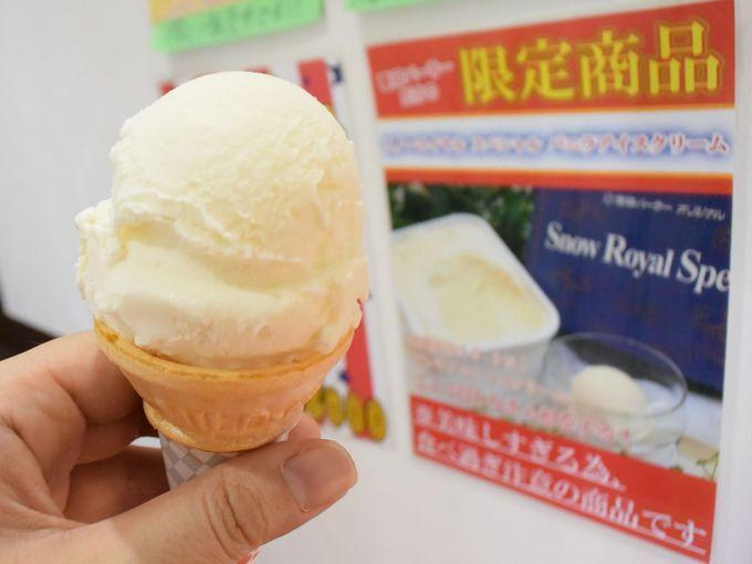 ミルク産出量日本一の北海道で味わう「ソフトクリーム」