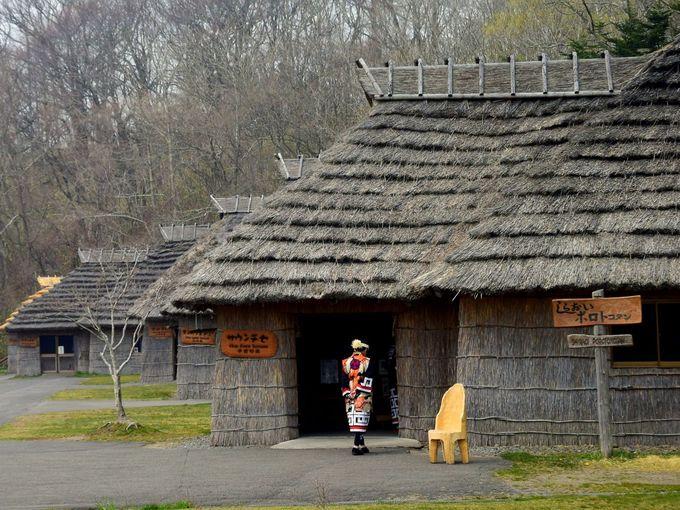 アイヌの集落が再現された野外博物館