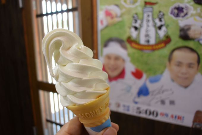 「むらかみ牧場」は「タカトシ牧場」でもある!?絶品ソフトクリームは必食!