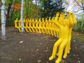 芸術と大自然がコラボ!「札幌芸術の森 野外美術館」で紅葉狩り