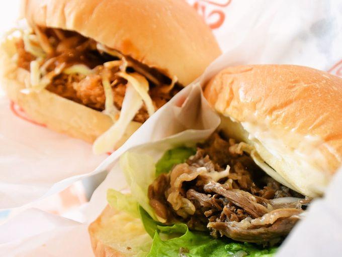 白老牛をお手軽ハンバーガーで食す!B級グルメバーガーも豊富!