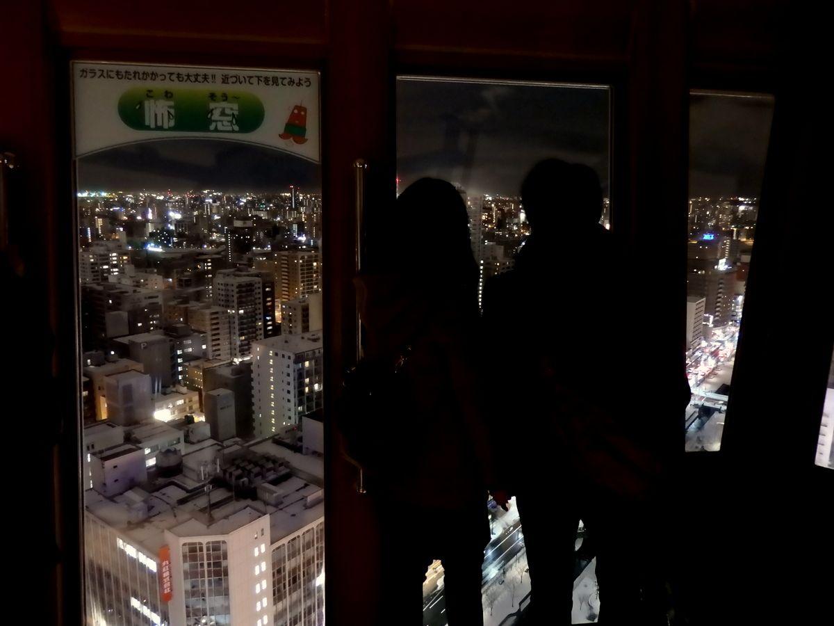 「ブラタモリ」でタモリさんも怖がった!「怖窓」はホントにコワそう!