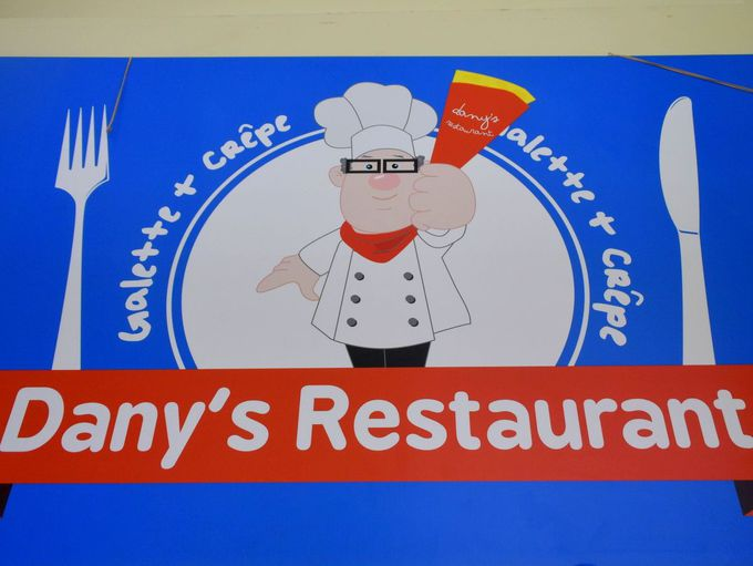 地元のグルメ通で話題!「ダニーズレストラン」の「ガレット」