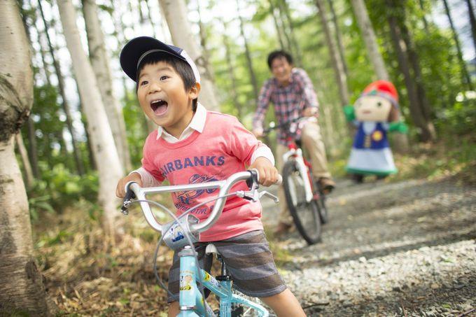 ワクワクする爽快な自転車体験も!マウンテンバイク ファミリーダウンヒルコースを走ろう