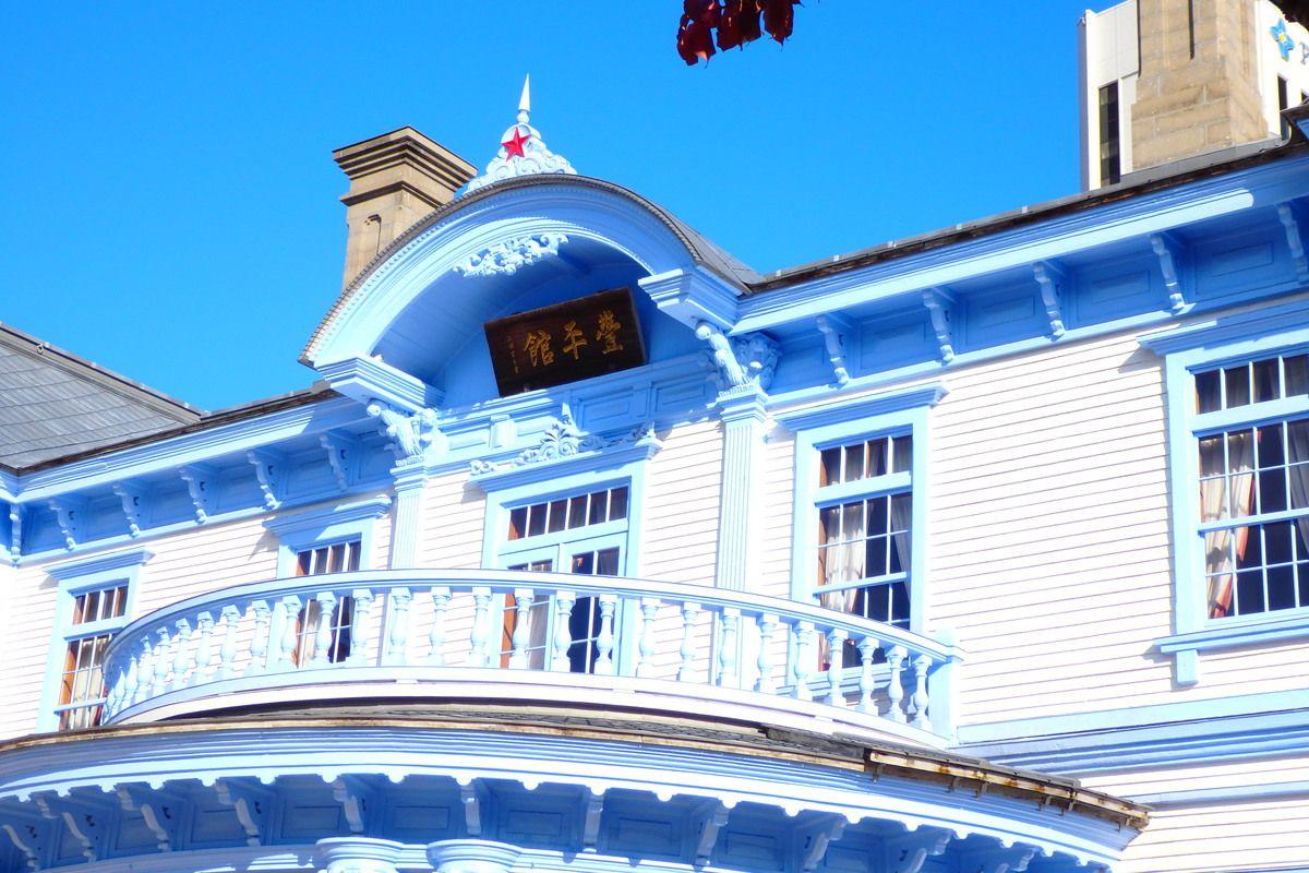☆5 「豊平館」は札幌のセントラルパーク・中島公園に!