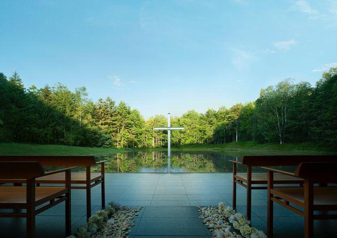 自然の美しさの中に佇む「水の教会」
