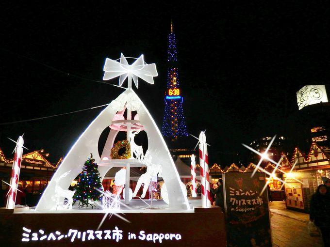 札幌の大通公園2丁目がドイツに!