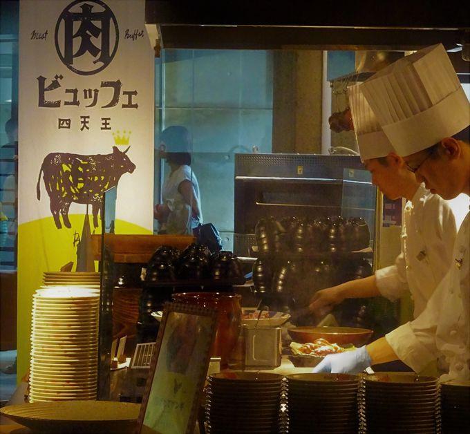 肉の四天王降臨!「森のレストラン ニニヌプリ」のオススメは?
