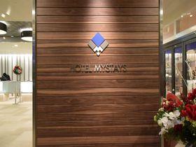羽田空港近くでコスパのよい宿をお探し?「ホテルマイステイズ羽田」が快適・キレイ