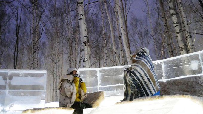 宿泊者だけが堪能!「氷の湯上り処」のドリンクメニュー