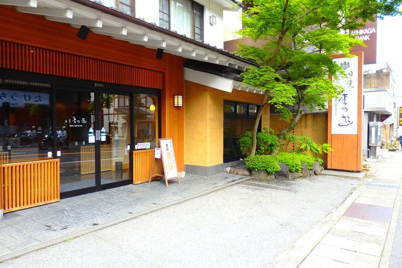 「日光 季の遊」は日光東照宮観光を立地で選ぶ人のための綺麗な格安旅館