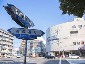 旅上手が選ぶホテル・京都「ホテル エムズ・プラス四条大宮」