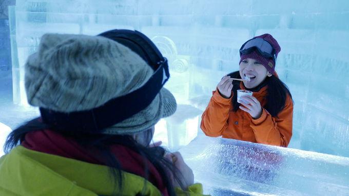 氷の世界を満喫するなら…