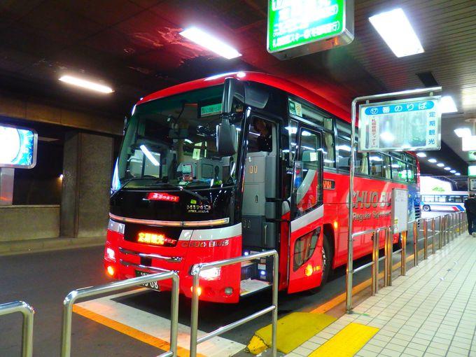 夏の北海道旅行なら、札幌から日帰りでおすすめスポットに行くバスツアーがお得