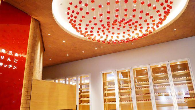 青森県の名産品が集う「青森りんごキッチン」