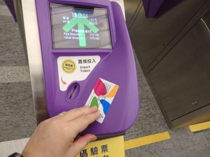 到着日(1日め):台湾観光2泊3日を楽しむ元気をチャージ