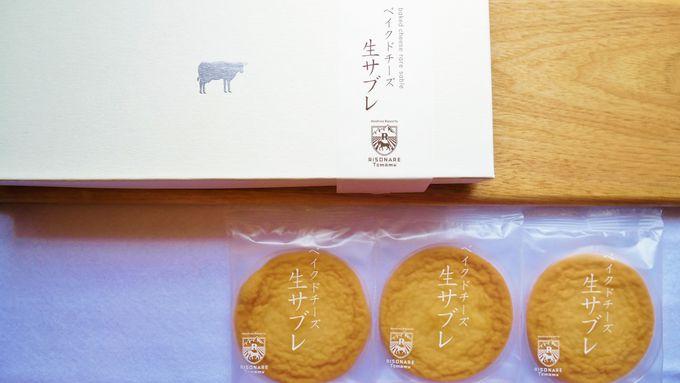 北海道の美味しいものが詰まったお土産
