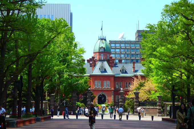 オシャレなレンガ建築!「赤れんが庁舎」と「北菓楼 札幌本館」