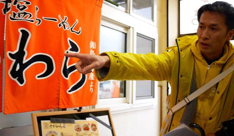 旭川ラーメンの定義は醤油じゃない?ガイドブックより濃厚なはしごツアー