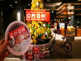 """星野リゾート OMO7 旭川""""ラーメンクリスマス""""がお茶目で映えてる"""