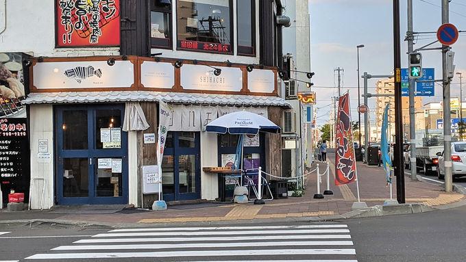 「シハチ鮮魚店」の独自ルールとツウな楽しみ方