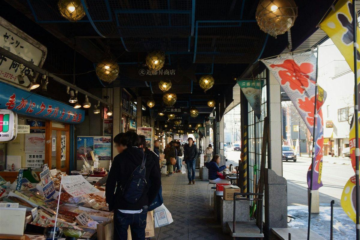 札幌の街の中心部にある市場!歩いて行ける「二条市場」