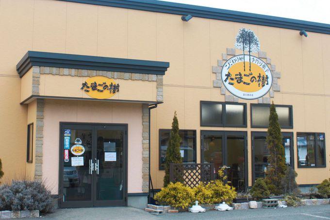 県内2店舗!養鶏場のある河辺店とレストラン併設の追分店