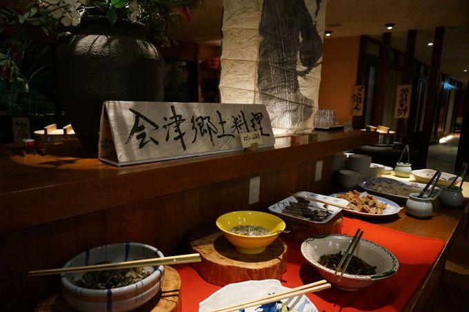 名物かまどダイニング、ハーフバイキングはボリューム満点!会津郷土料理をお腹いっぱい召し上がれ。