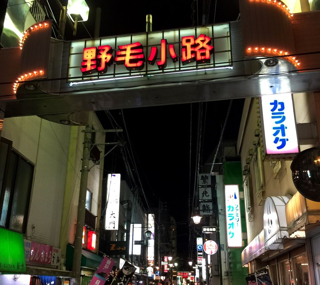 7.ひとり旅の横浜旅行におすすめのプランは?