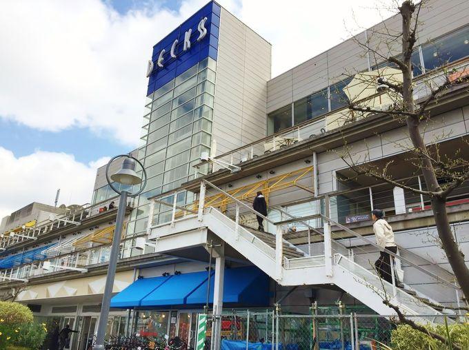 様々な楽しみ方ができるデックス東京ビーチ