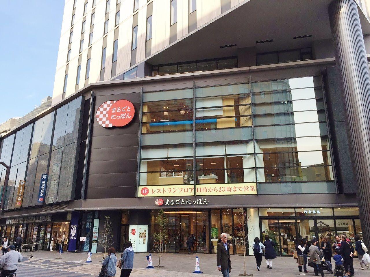 東京最大の歓楽街だった浅草六区