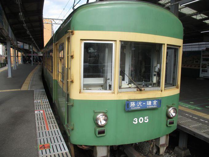 鎌倉駅からスタート!レトロな江ノ電がお出迎え。