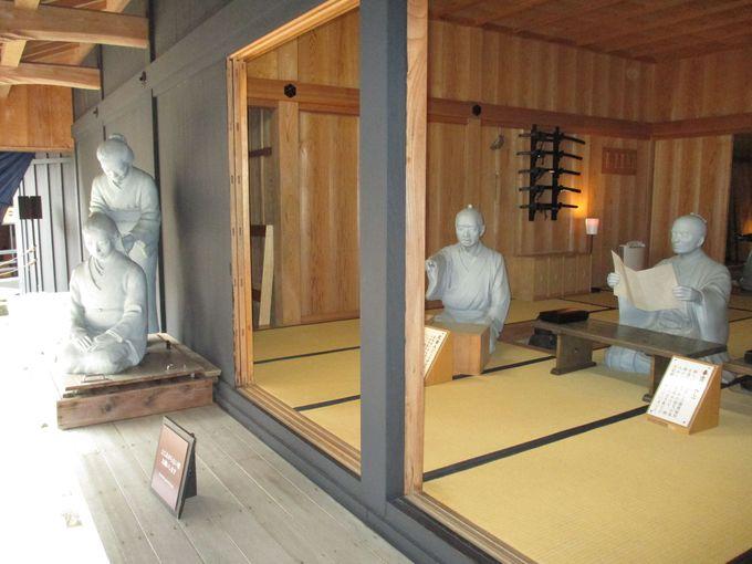 箱根の歴史の出発点、箱根関所へ