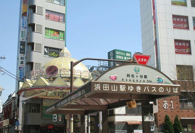 JR阿佐ヶ谷駅からスタート!