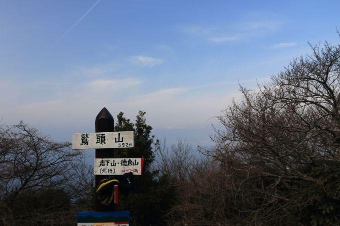 初心者なら徳倉山まで!さらに南行ルートを辿り、鷲頭山・太平山まで