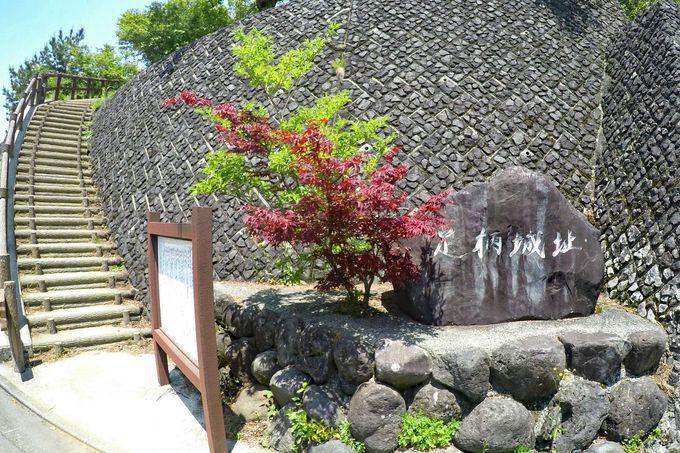 足柄城址から様々な方向へ。矢倉岳ハイキングの様子を動画でも!