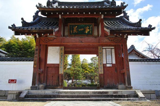 中国の高僧が日本に開いたお寺