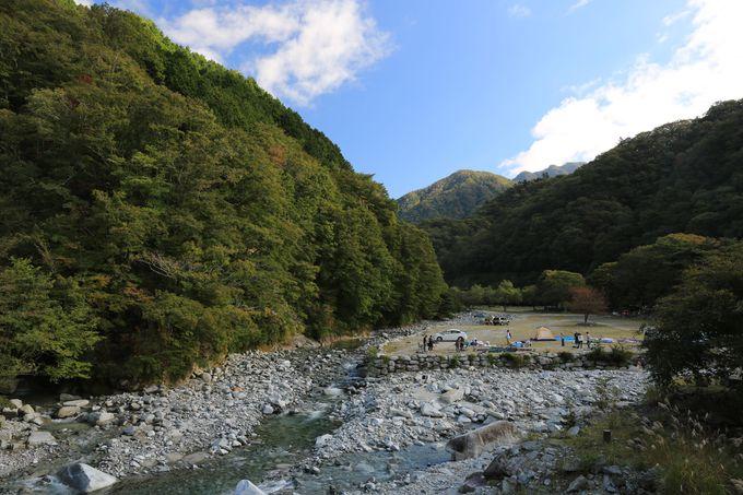 西丹沢自然教室を出発