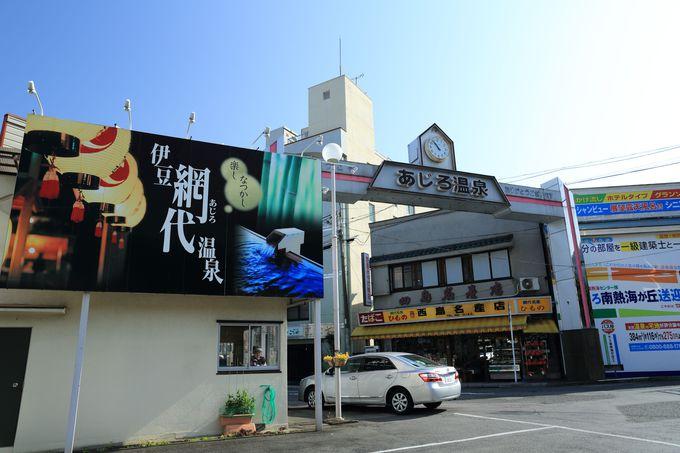 JR伊東線の網代駅はのどかな温泉漁師町