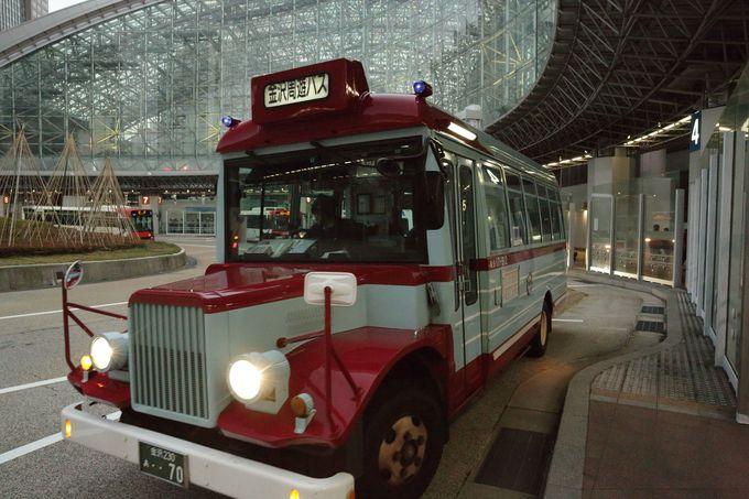 金沢観光はバスでもレンタサイクルでも!