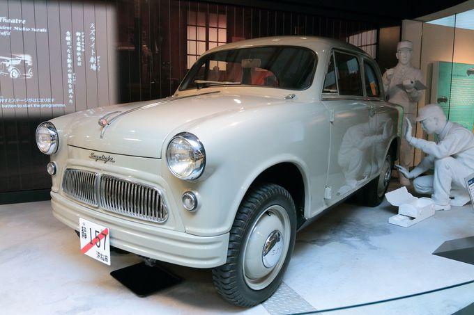 昭和を象徴する懐かしい自動車展示も