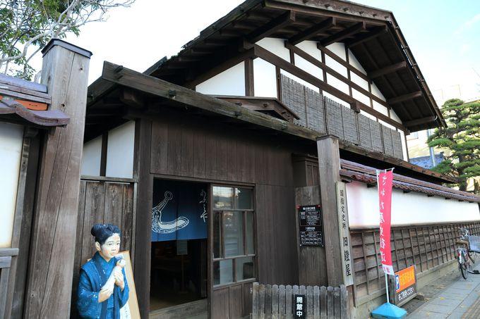 日本海運をけん引した「旧鎧屋(きゅうあぶみや)」