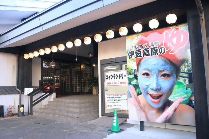 露天じゃない野天風呂!「伊豆高原のゆ」はコスパ最高の居心地!