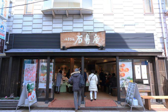 「石舟庵」では地元和菓子とスイーツがぐり茶とともに楽しめる