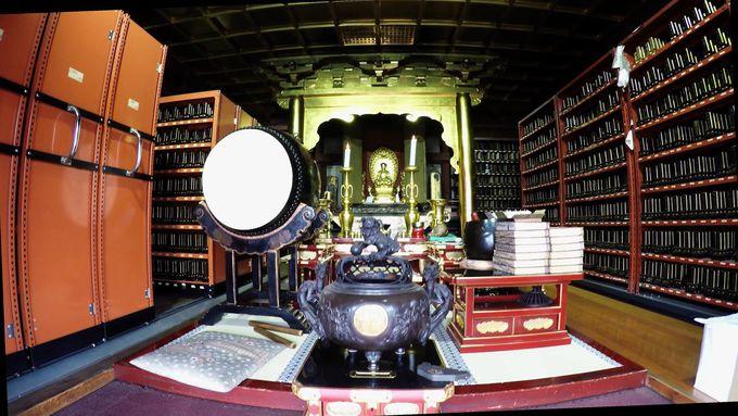 天台宗の惣宗寺が正式名称の「佐野厄除け大師」でしっかり厄除けを