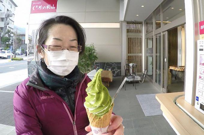 「無添加プレミアムソフトぐり茶」を老舗「ぐり茶の杉山」で堪能!