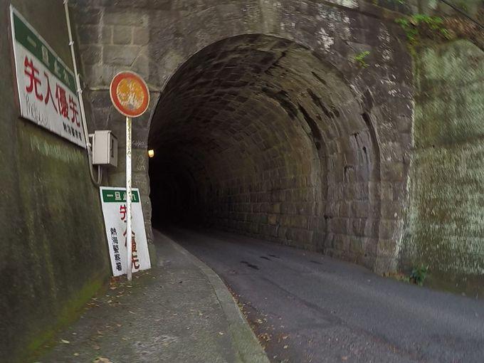 観魚洞隧道(かんぎょどうずいどう)の先に錦ヶ浦が!