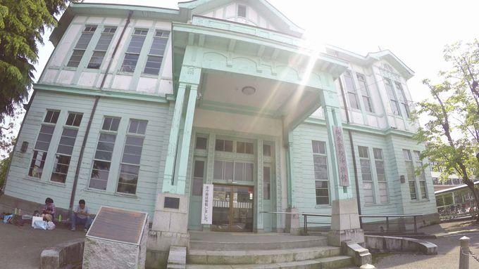 県庁堀の旧栃木町役場は木造2階のモダンな造り