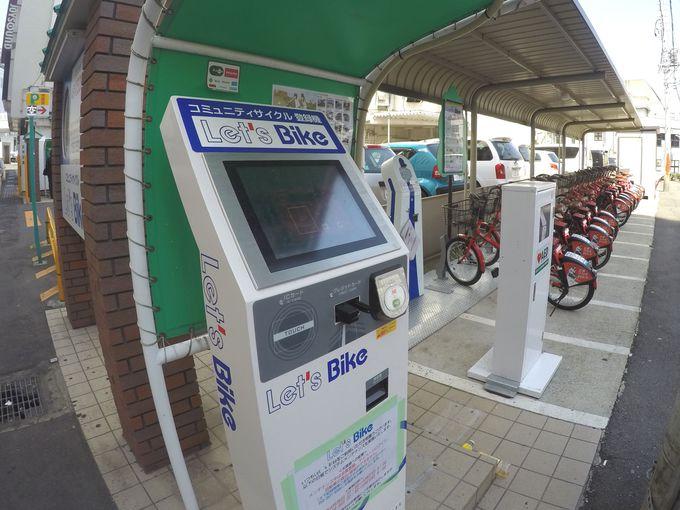 スマホで予約できる電動自転車が小田原駅前に配備!半日〜1日までICカードで利用できる