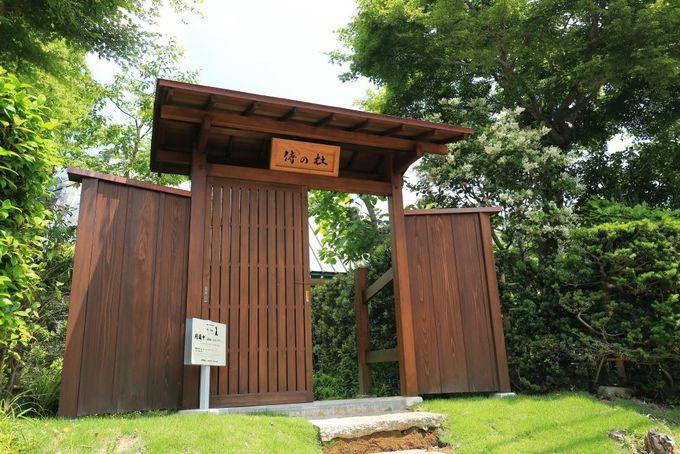 武家屋敷の「侍の杜」は映画「ラストサムライ」を彷彿とさせる訓練場が印象的!